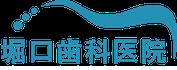 Horiguchi Dental Clinic